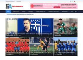 sports-academies.gr