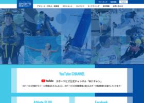 sports-biz.co.jp