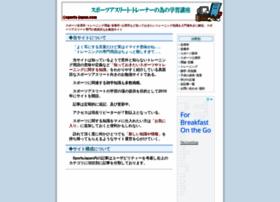 sports-japan.com