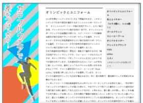 sports-k.jp