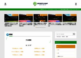 sports-map.jp