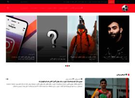 sports-news.ir