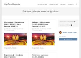 sports-site.ru