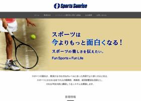 sports-sunrise.com
