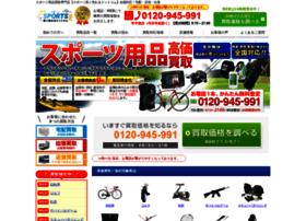 sports-takakuureru.com