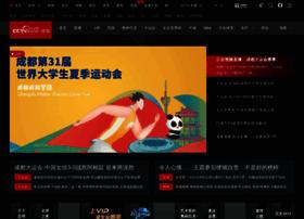 sports.cctv.com