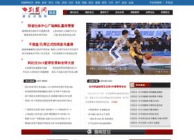 sports.cnhubei.com