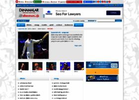 sports.dinamalar.com
