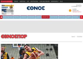 sports.e-go.gr