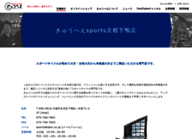 sports.qbei.co.jp