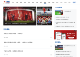 sports.qianlong.com