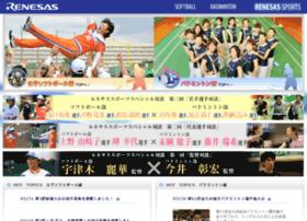 sports.renesas.com