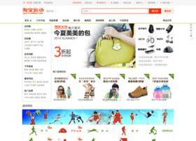sports.taobao.com