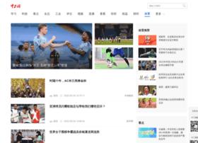 sports.workercn.cn