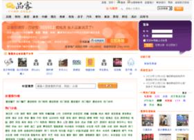 sports.wuhan.net.cn