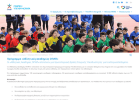 sportsacademies.opap.gr