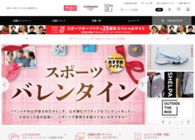 sportsauthority.co.jp