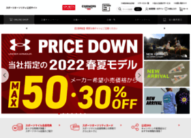 sportsauthority.jp