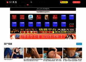 sportsbl.com
