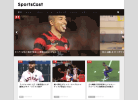 sportscast.jp