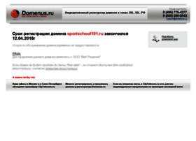 sportschool101.ru