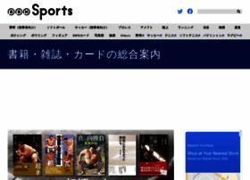 sportsclick.jp