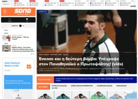 sportsdna.gr