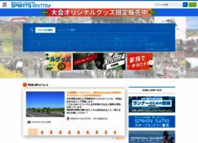 sportsentry.ne.jp