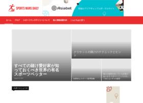 sportsmansdaily.com