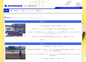 sportsmemories.jp