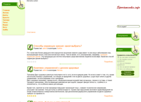 sportsmenka.info