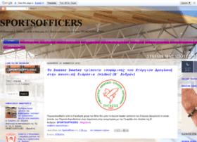 sportsofficers.blogspot.gr