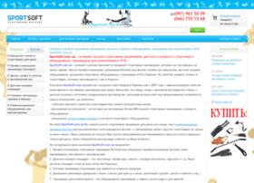 sportsoft.com.ua
