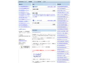 sportsonline.jp