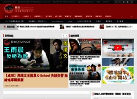 sportsroad.hk
