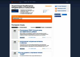 sportswiki.reformal.ru