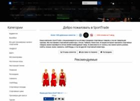 sporttrade.com.ua
