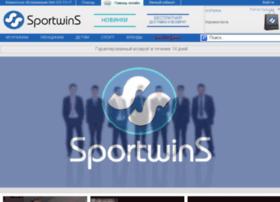 sportwins.com.ua