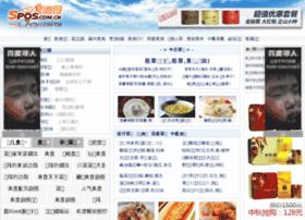 spos.com.cn