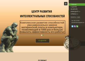 sposobnostiuma.com