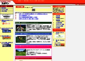 spoten.jp