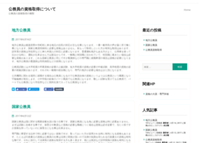 spotichart.com