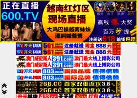 spotratemc.com