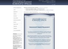 spoural.ru