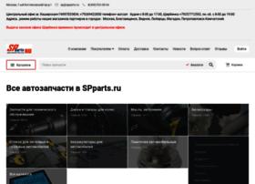 spparts.ru