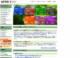 sppd.ne.jp