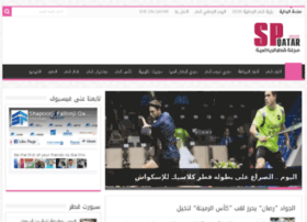 spqatar.com