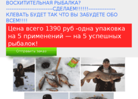 spr-szo.ru