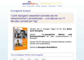 sprachkurs-georgisch-lernen.online-media-world24.de