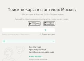 spravka-mdv.ru